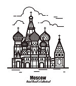 St Basil's Cathedral, Red Square, Moscow, Russia. Vector illustration isolated on white background