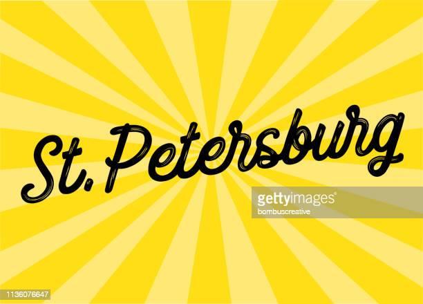 サンクトペテルブルクレタリングデザイン - フロリダ セントピーターズバーグ点のイラスト素材/クリップアート素材/マンガ素材/アイコン素材