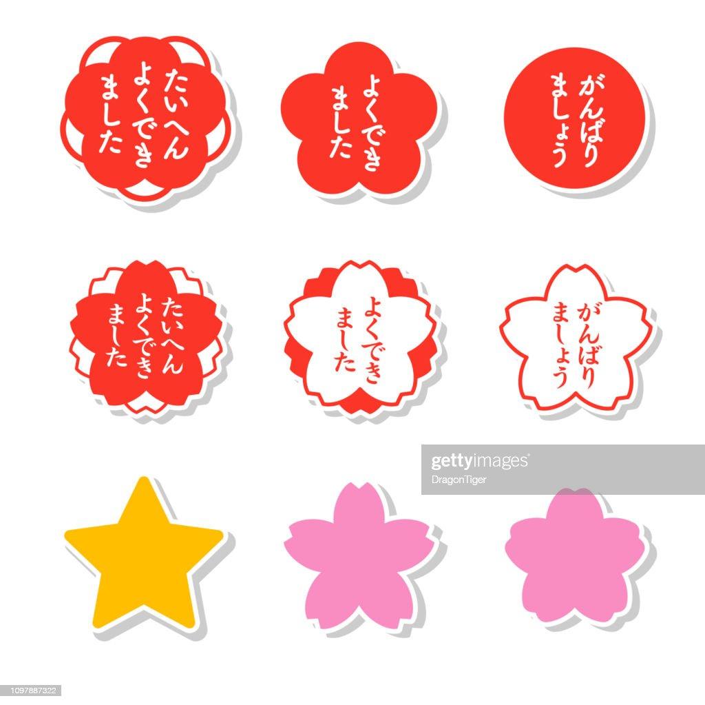 Stamp material set