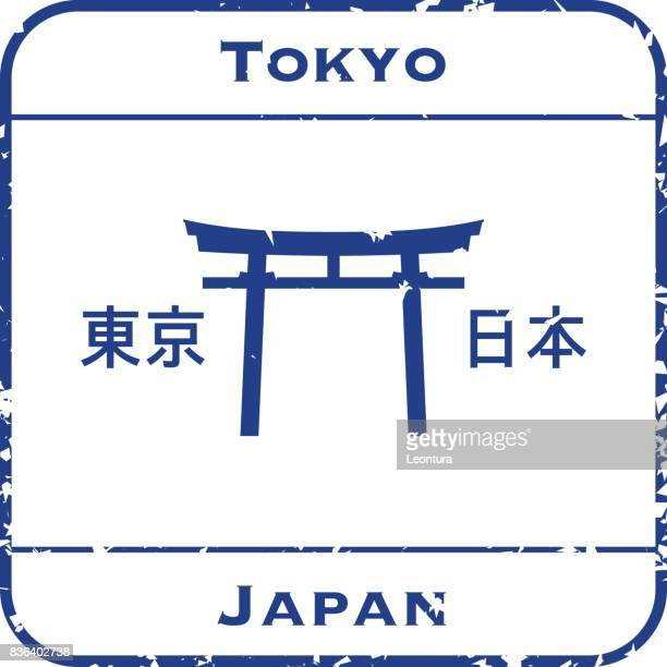 stamp of japan - tokyo japan stock illustrations, clip art, cartoons, & icons