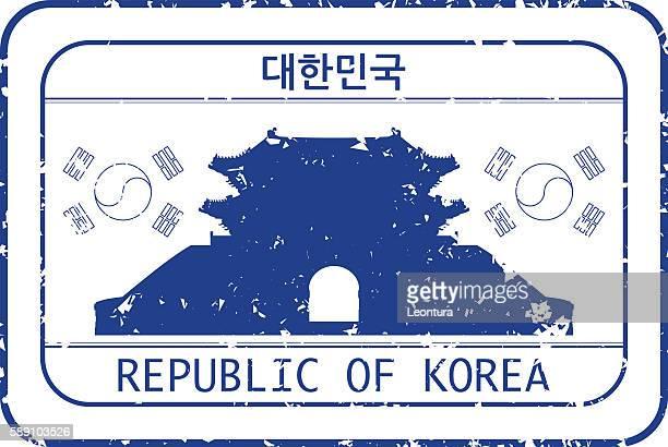 stamp of korea - south korea stock illustrations, clip art, cartoons, & icons