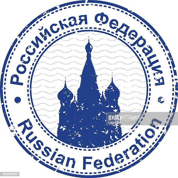 stamp of russia - russia stock illustrations