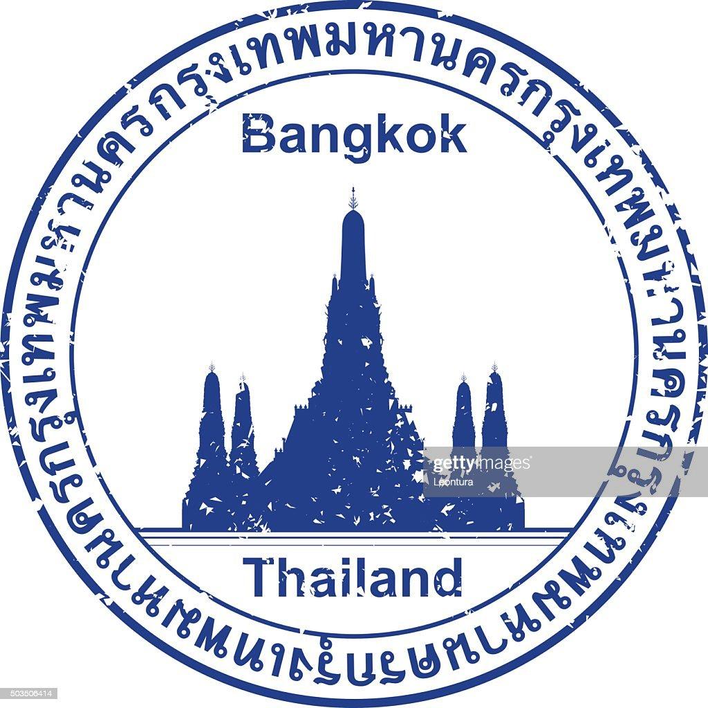 Stamp of Thailand : stock illustration