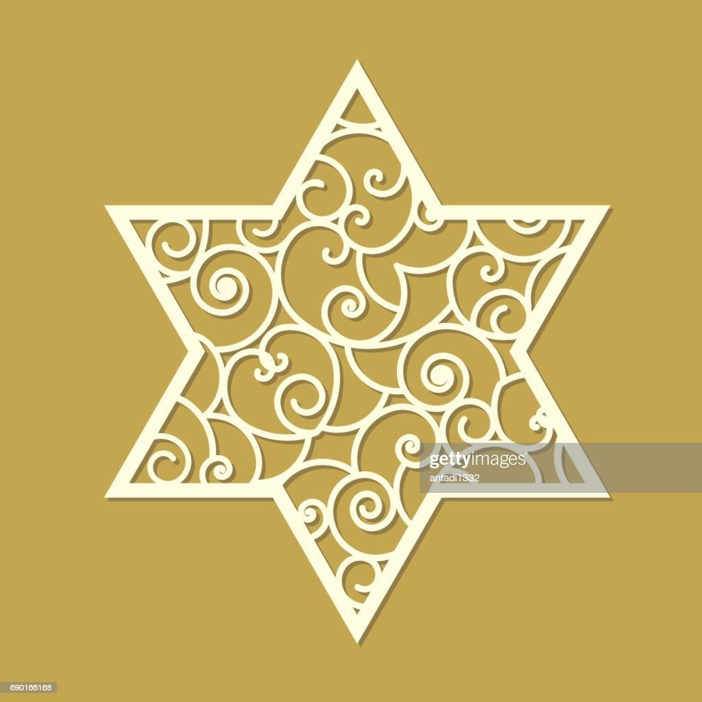 Star Of David Laser Cut Template With Curled Pattern Inside Symbol