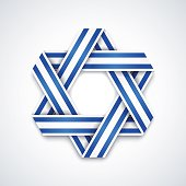 Star of David made of interlaced ribbon with Israel flag stripes. Vector illustration.