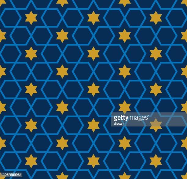 ダビデの星のシームレス パターン - ユダヤ教点のイラスト素材/クリップアート素材/マンガ素材/アイコン素材