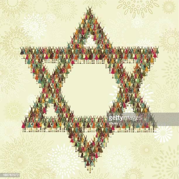 ダビデの星 - ユダヤ教点のイラスト素材/クリップアート素材/マンガ素材/アイコン素材