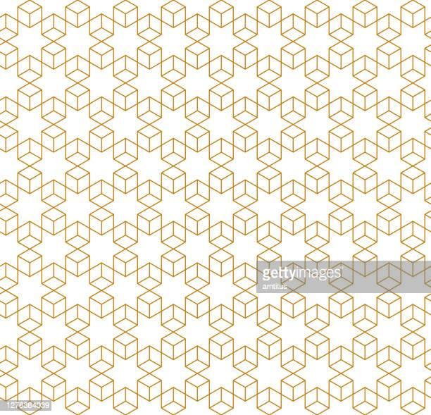 星のパターン - 装飾美術点のイラスト素材/クリップアート素材/マンガ素材/アイコン素材