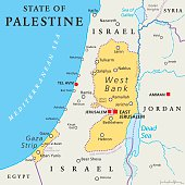 State of Palestine. West Bank and Gaza Strip Political Map