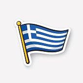Sticker flag of Greece on flagstaff