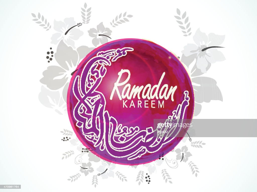 Sticker, tag or label with Arabic text for Ramadan Kareem.