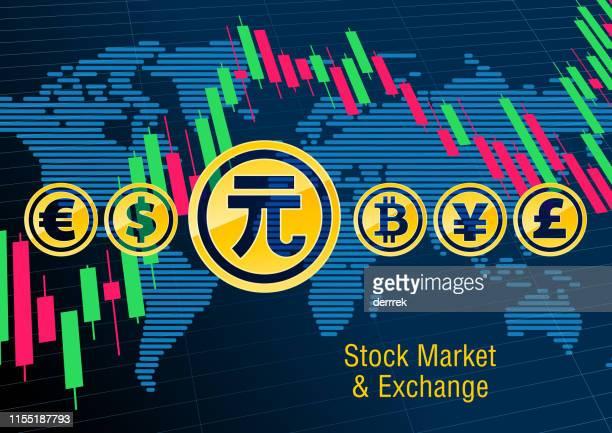 株式市場と為替 - 中国元記号点のイラスト素材/クリップアート素材/マンガ素材/アイコン素材