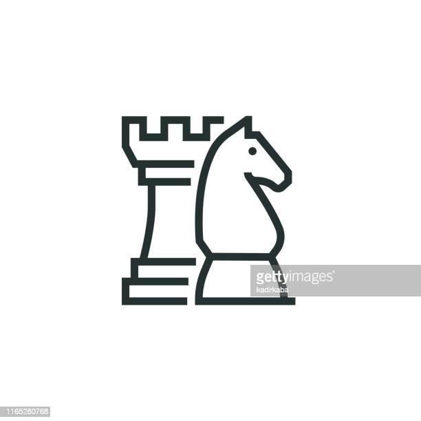 戦略ラインアイコン - チェス点のイラスト素材/クリップアート素材/マンガ素材/アイコン素材
