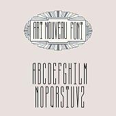 Stylish  graceful monogram ,  in Art Nouveau style