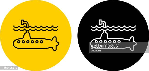 潜水艦アイコン - 潜水艦点のイラスト素材/クリップアート素材/マンガ素材/アイコン素材