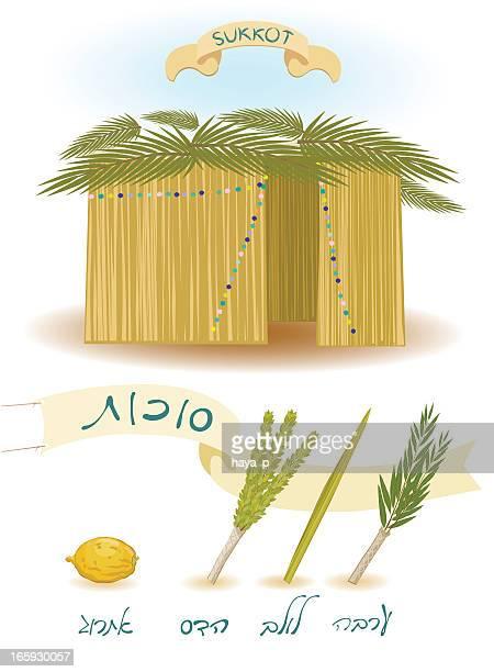 スコット、仮庵の祭り - 仮庵の祭り点のイラスト素材/クリップアート素材/マンガ素材/アイコン素材