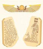 Sumerian Tablets and Marduk symbol