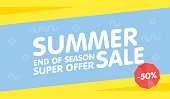 Summer sale end of season banner. Super offer. Vector illustration