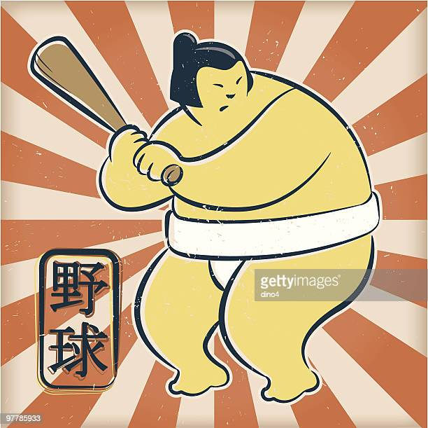 Sumo Baseball League