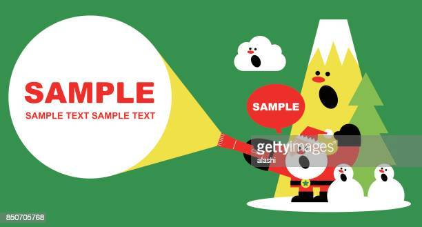 surprise! merry christmas and new year greeting card, cute santa claus holding a flashlight, looking at message with snowman, cloud and mountain (anthropomorphic face) - flashlight stock illustrations, clip art, cartoons, & icons