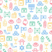 Symbol of Israel Seamless Pattern Background . Vector