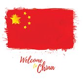 Symbol, poster, banner China. Flag with the decoration of the national  star symbol and color. Style watercolor drawing. Vector