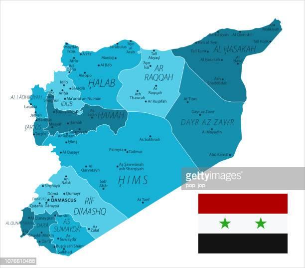 31 - Syrien - Murena Ort isoliert 10