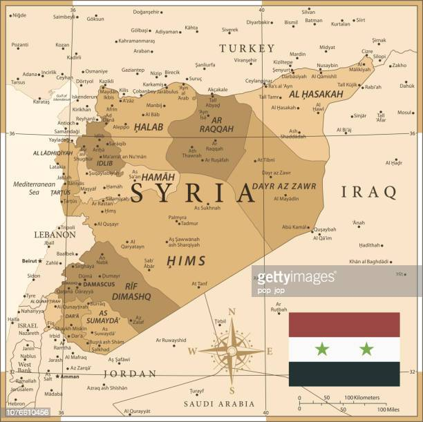 25 -Syria - Vintage Golden 10