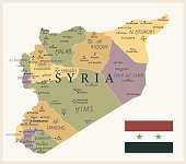 21 - Syria - Vintage Isolated 10