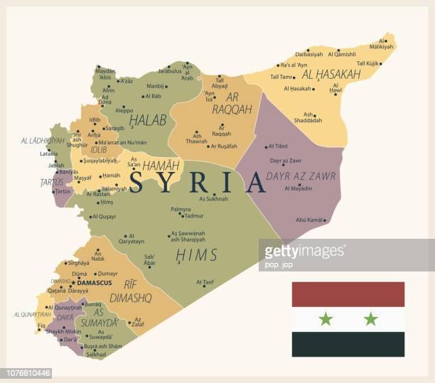 21 - Syrien - Vintage isoliert 10