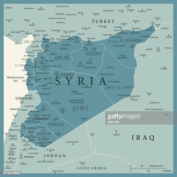 24 - Syria - Vintage Murena Isolated 10