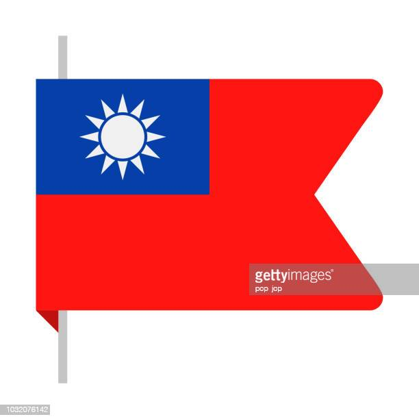 Taiwan - Bookmark Flag Vector Flat Icon