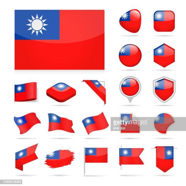 taiwan - flag icon glossy vector set - taiwan stock illustrations