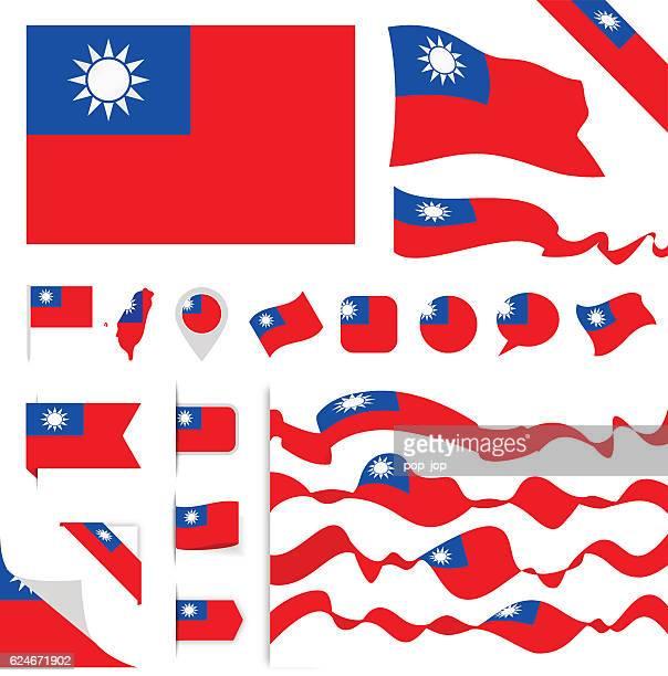Taiwan Flag Set