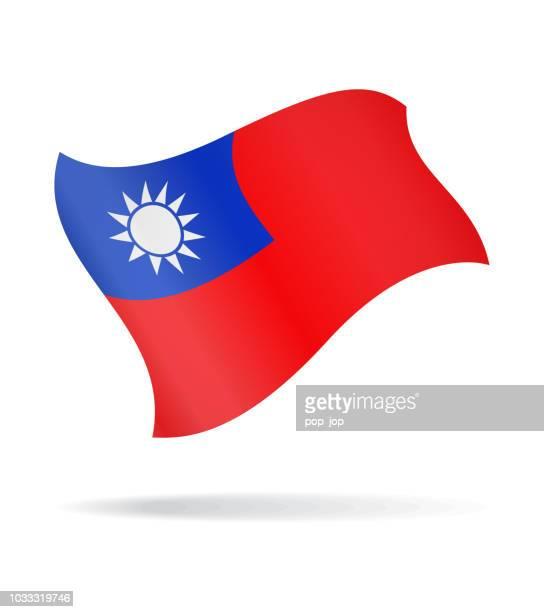 taiwan - flying flag vector glossy icon - taiwan stock illustrations