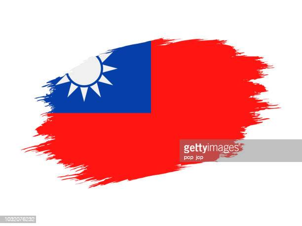 Taiwan - Grunge Flag Vector Flat Icon
