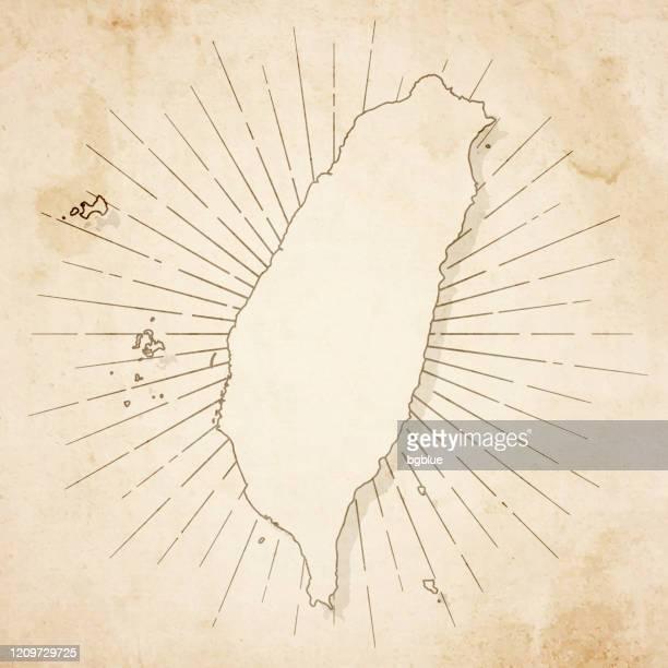 レトロなヴィンテージスタイルで台湾の地図 - 古いテクスチャペーパー - 台湾点のイラスト素材/クリップアート素材/マンガ素材/アイコン素材