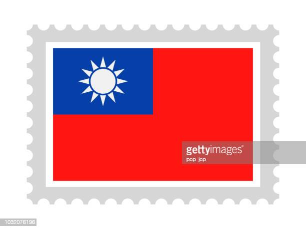 Taiwan - Postmark Flag Vector Flat Icon