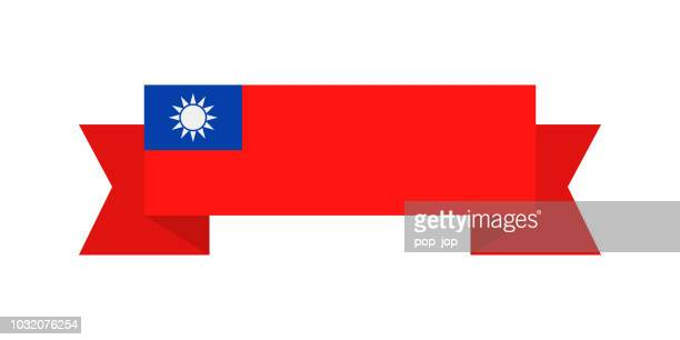 Taiwan - Ribbon Flag Vector Flat Icon