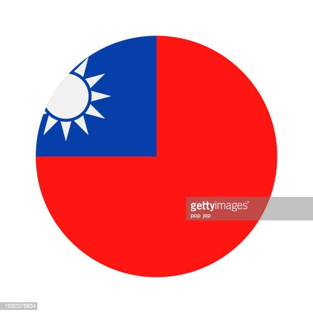 Taiwan - Round Flag Vector Flat Icon