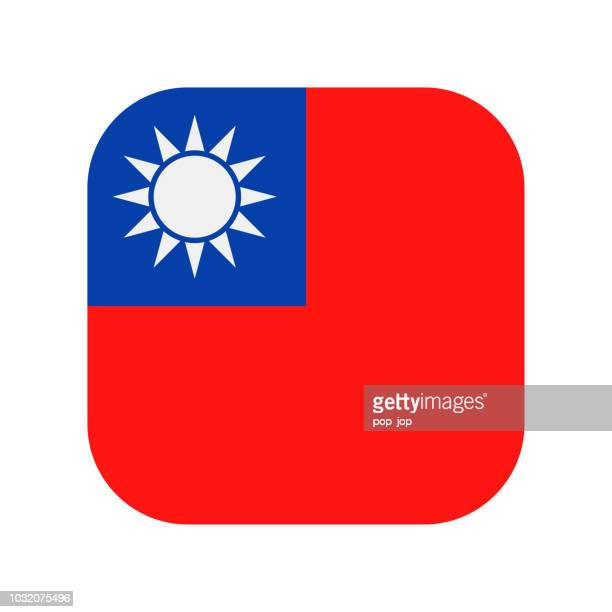 Taiwan - Square Flag Vector Flat Icon