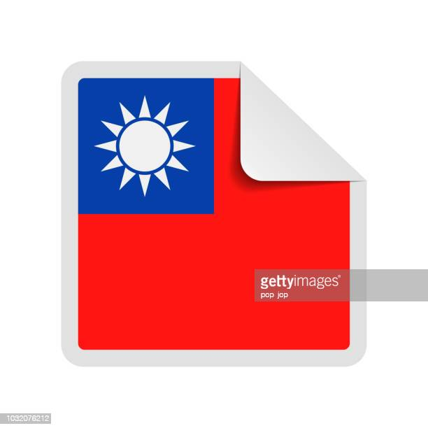 Taiwan - Square Paper Corner Flag Vector Flat Icon