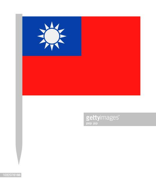 Taiwan - Vector Flag Pin Flat Icon