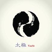 Tao: Taichi yin and yang