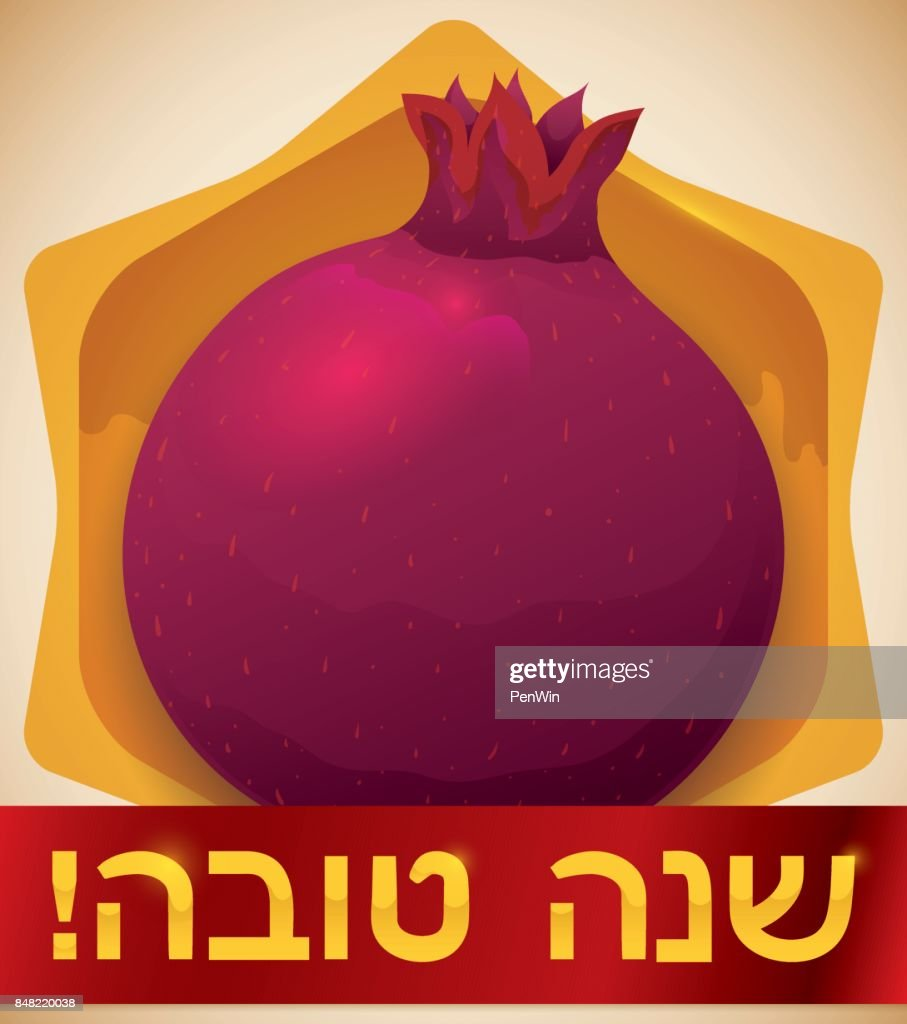 Tasty Pomegranate With Ribbon And Greetings For Jewish New Year