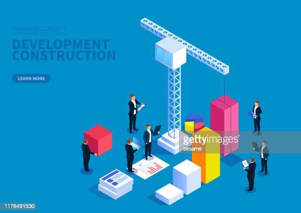 チーム事業の開発・構築 - 吊り上げる点のイラスト素材/クリップアート素材/マンガ素材/アイコン素材