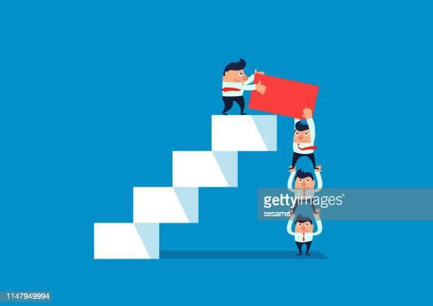 チームワーク、成功のはしご - 逆境点のイラスト素材/クリップアート素材/マンガ素材/アイコン素材