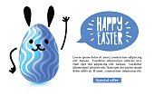 Template design horiznotal banner for Happy easter. Invitation for Easter with  cute blue rabbit egg with emotional emoji.  Vector.