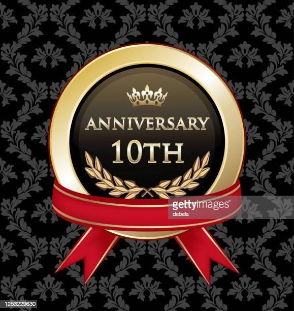 10周年記念金賞 - 10周年点のイラスト素材/クリップアート素材/マンガ素材/アイコン素材