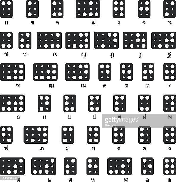 thai braille alphabet silhouette icons - diabetic retinopathy stock illustrations